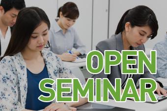 第二期:オープンセミナー